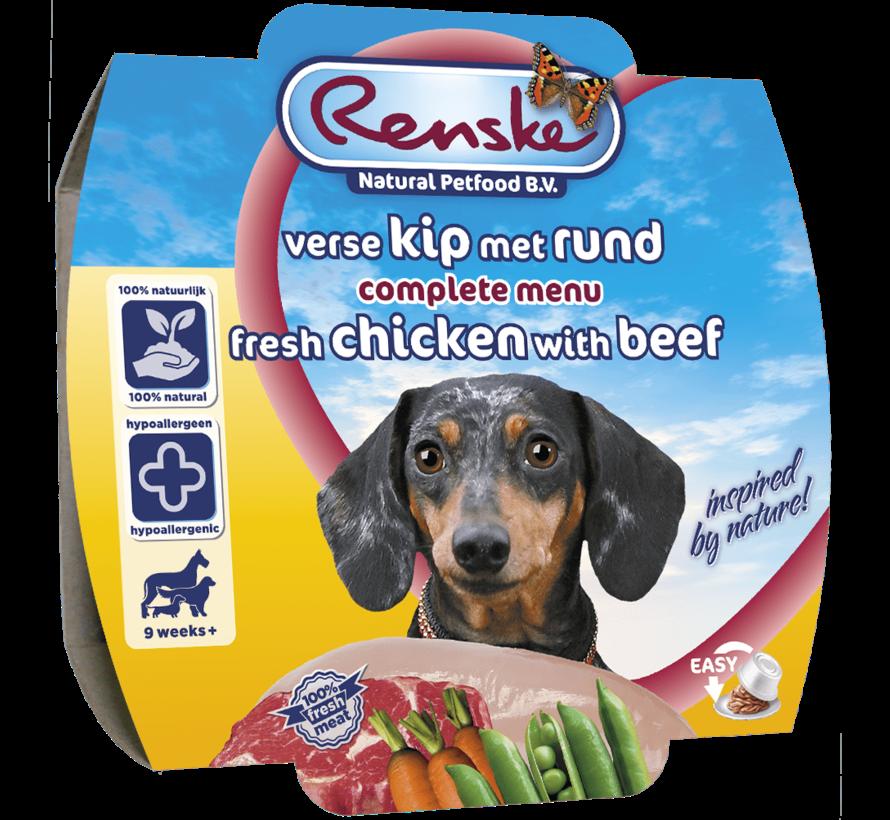 Renske Kip/Rund