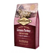Carnilove in to the wild Carnilove Cat Kitten 2 kg