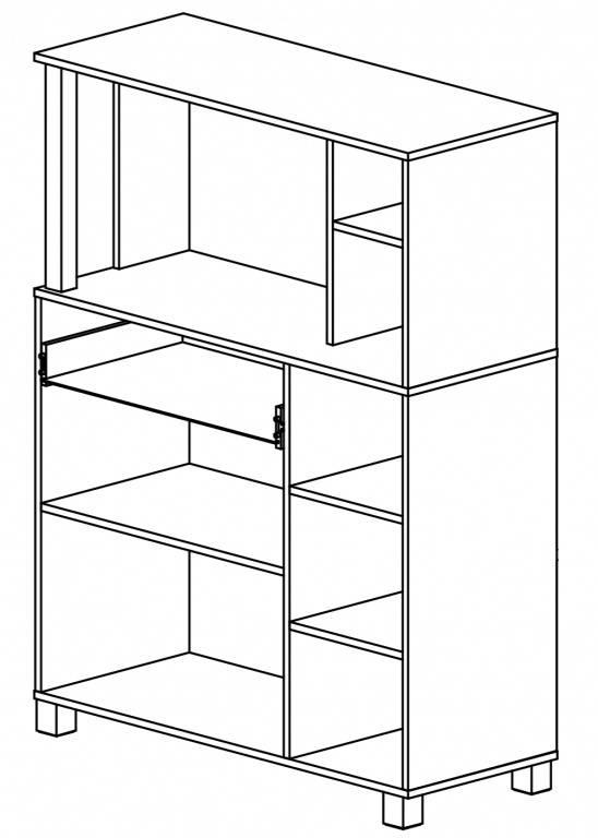 Wandkast Keuken Basilic - 3 deuren