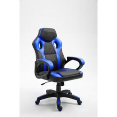Gamingstoel Spike donkerblauw/zwart