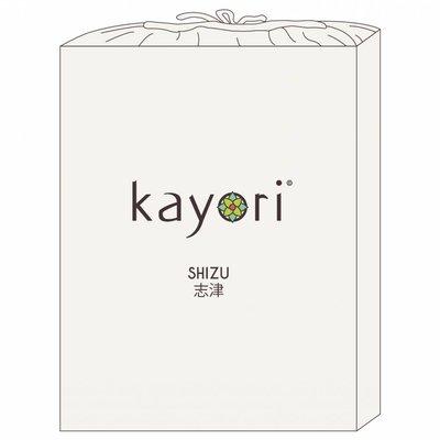 Kayori Hoeslaken Shizu Offwhite Jersey Lycra