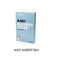 Filter voor P400 (baby,smog of allergie A401, A402 of A403 klik hier)