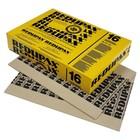 Tisa-Line Redupax Underfloor 9mm + 10db price: per pack of 8.12m2