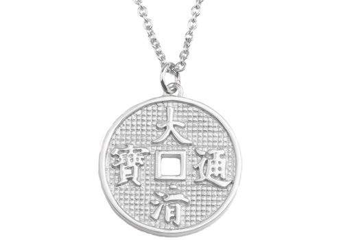 All the Luck in the World East Necklace Lucky Coin - Silver