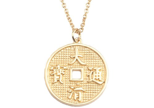 All the Luck in the World East necklace Lucky Coin gold
