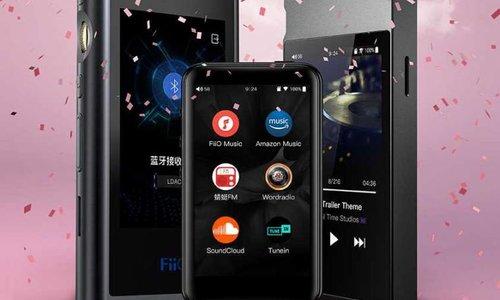Grote Fiio firmware update