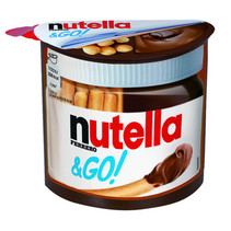 Nutella - Nut & Go T1, 12 Pack