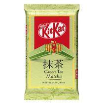KitKat - Matcha 41,5 gram - 24 repen