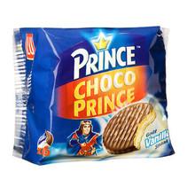 Prince - Lu Choco Prince Vanille  171G, 24 Dozen