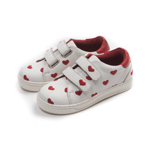 Bonton Sneakers hearts