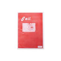 """""""GEIL"""" BY BURNING FIK"""
