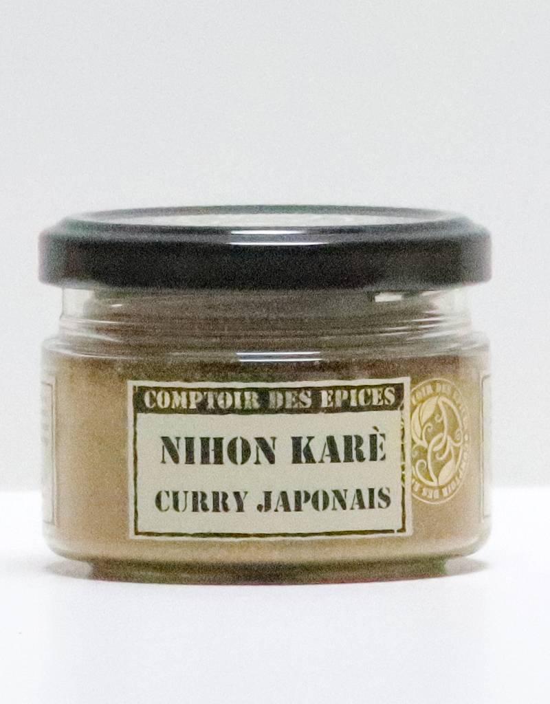 Curry japonais ou «Nihon Karè»-1
