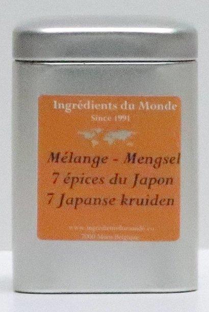 7 épices japonais