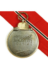 Eastern Front Medal  '1'