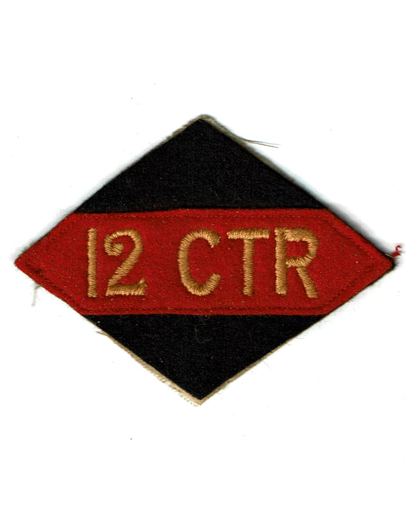 12 Canadian Tank Regiment - Three Rivers Regt badge