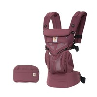 Babydraagzak 4P 360 OMNI Cool Air Mesh Plum