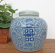 Yajutang Porcelain lidded vase & double happiness
