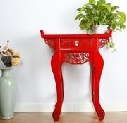 Yajutang Chinesische Kommode  rot
