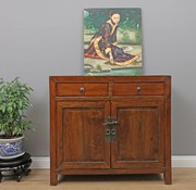 Yajutang Antique chest of drawers 2 doors 2 drawers