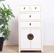 Yajutang Chest of drawers 4 drawers 2 doors white