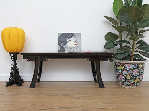 Yajutang Coffee table coffee table opium black