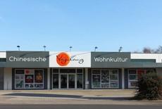 Wir sind umgezogen. Nürnberger Straße 12, 40599 Düsseldorf.