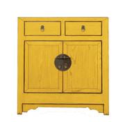 Yajutang Kommode 2 Türen 2 Schubladen gelb