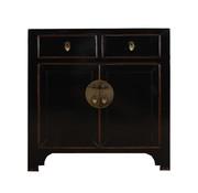 Yajutang Dresser 2 doors 2 drawers black