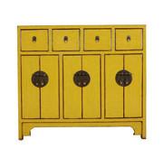 Yajutang chest of drawers 6 doors 4 drawers yellow