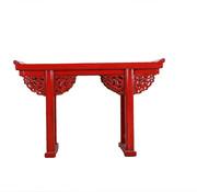 Yajutang Tisch Beistelltisch Teetisch rot