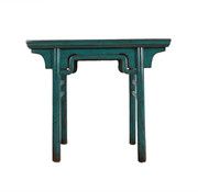 Yajutang Table side table tea table turquoise