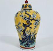 Yajutang Chinese Porcelain Lid Vase yellow