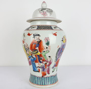 Yajutang Chinese porcelain lidded vase hand painted