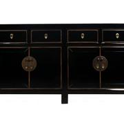 Yajutang Sideboard  4 drawers black