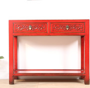 Yajutang Solid turquoise console table red