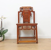 Yajutang Antique Chinese chair with carved backrest