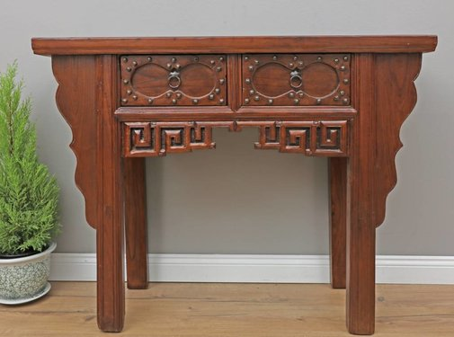 Yajutang Antique chest of drawers 2 drawers