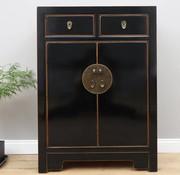 Yajutang Chinese chest of drawers 2 drawers 2 doors black