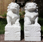 Yajutang Fu Hunde Wächterlöwen Tempellöwen