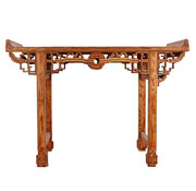 Yajutang Table side table tea table