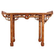 Yajutang Tisch Beistelltisch Teetisch