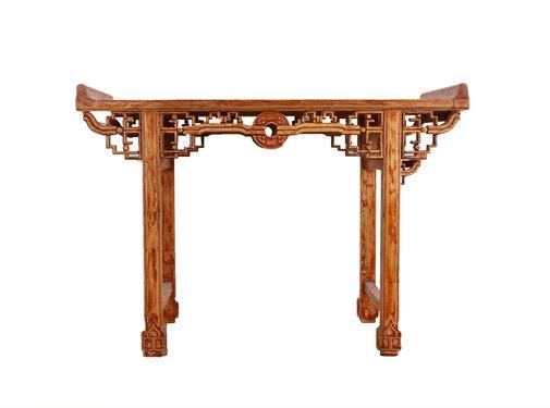 Yajutang Table side table tea table
