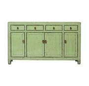 Yajutang Antikes Sideboard 4 Türen 4 Schubladen mint