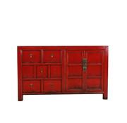 Yajutang Antique Sideboard 2 doors 5 drawers