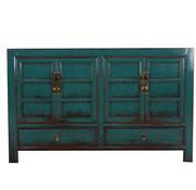 Yajutang Antikes Sideboard 4 Türen 2 Schubladen