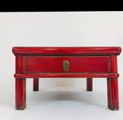 Yajutang Chinesischer kleiner Tisch Beistelltisch