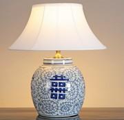 Yajutang Porzellan Vasenleuchte mit doppelglück
