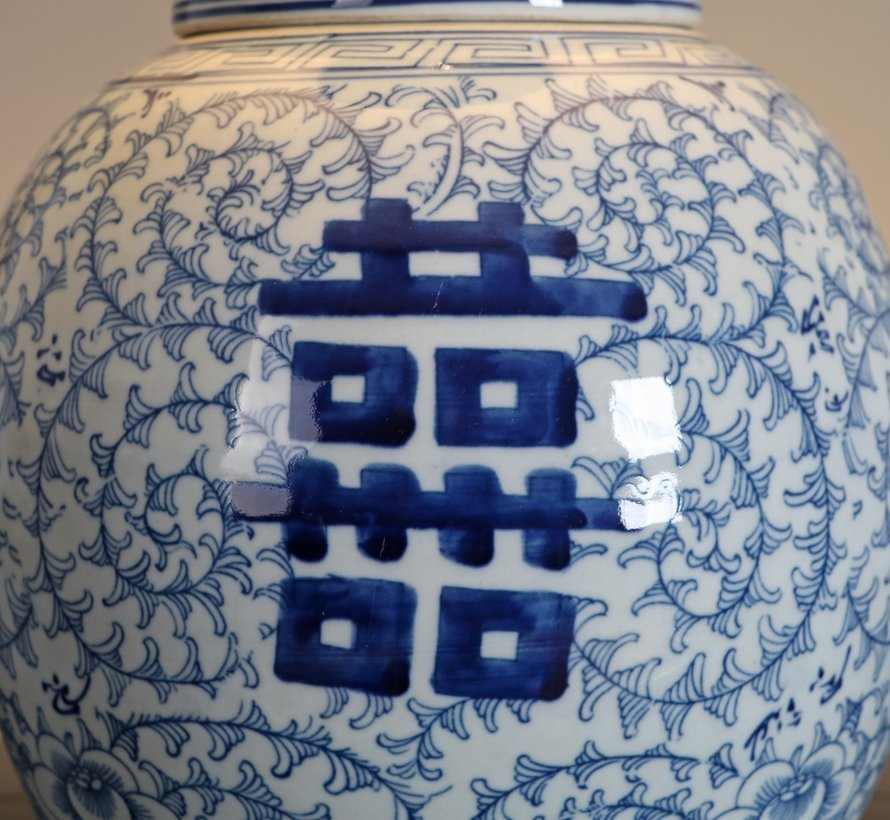 Chinese Vase Lamp with double happiness floral Motifs Blue Painting