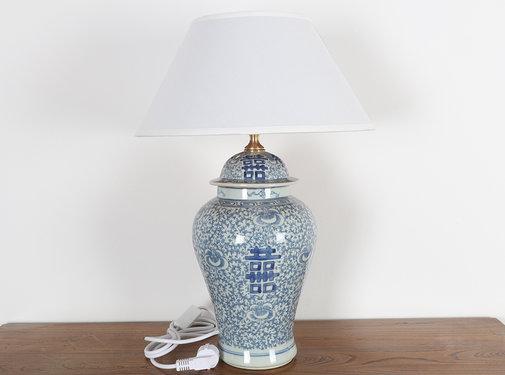 Yajutang Porzellanvasenlampe mit Doppelglück
