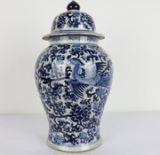 Yajutang Chinesische Porzellan Deckelvase Phönix